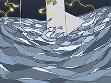 Aguanta el temporal